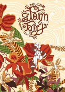 Storm Fairy by Osamu Tezuka